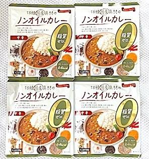 送料込み18種 おいしい 国産具材のノンオイルカレー 中辛 アイケイ カロリー1食 64kcal お試し 4食 セット_画像1