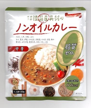 送料込み18種 おいしい 国産具材のノンオイルカレー 中辛 アイケイ カロリー1食 64kcal お試し 4食 セット_画像2