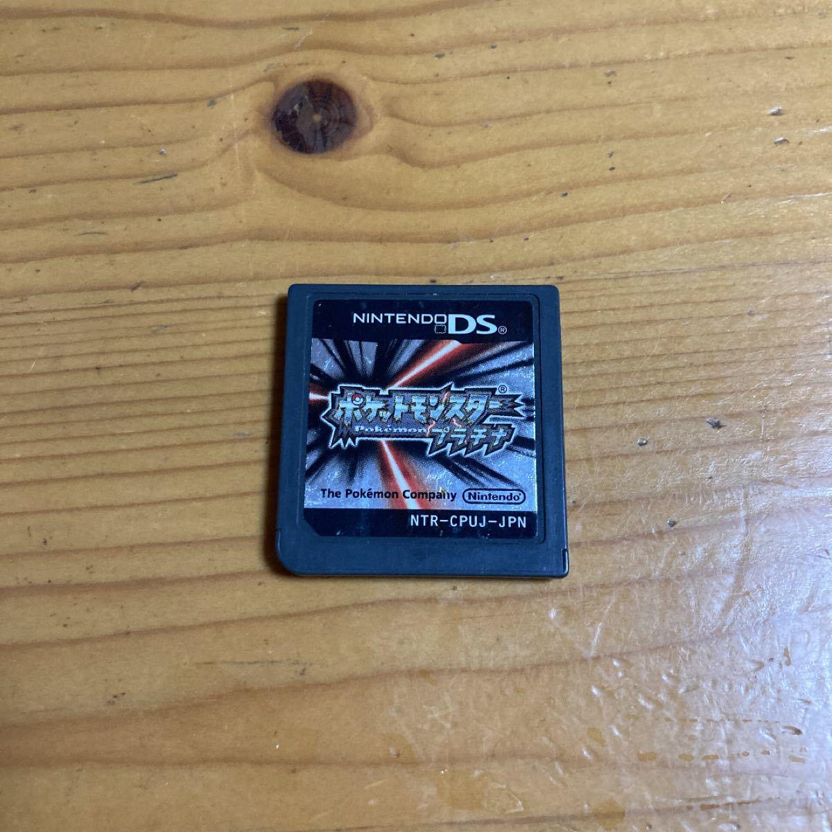 ポケットモンスタープラチナ DSソフト ポケモンプラチナ ニンテンドーDS ソフト