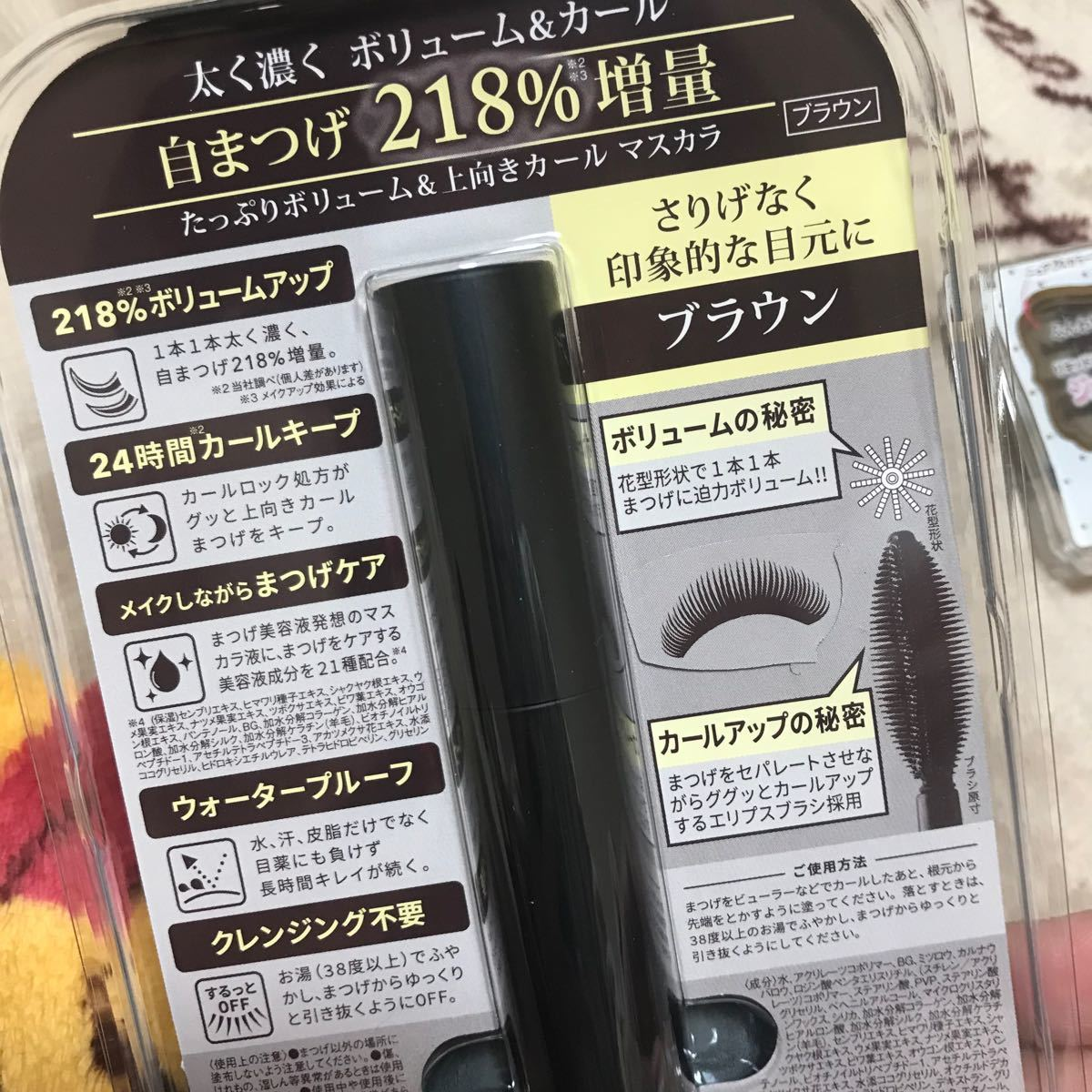 キャンメイク  まとめ売り マスカラ アイブロウ アイシャドウ 新品