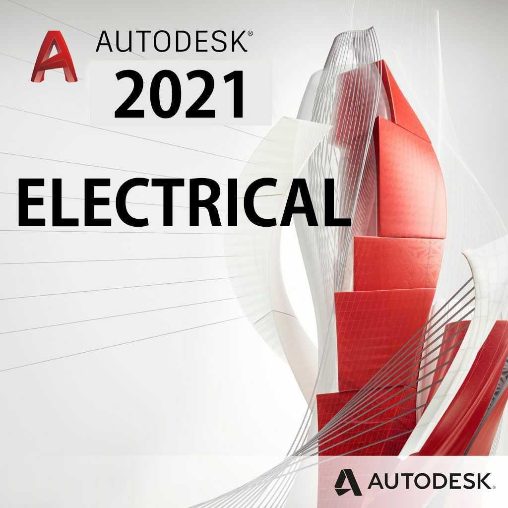 最新版 Autodesk AutoCAD Electrical 2021 アップデート可・永続使用可・期間・利用制限なし
