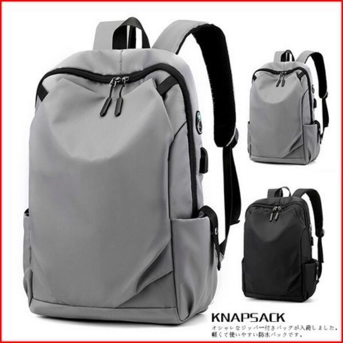 【最終値下げ】リュック バックパック 日常 旅行 通勤 通学 大容量 アウトドア メンズバッグ ビジネスリュック 多機能 男女兼用