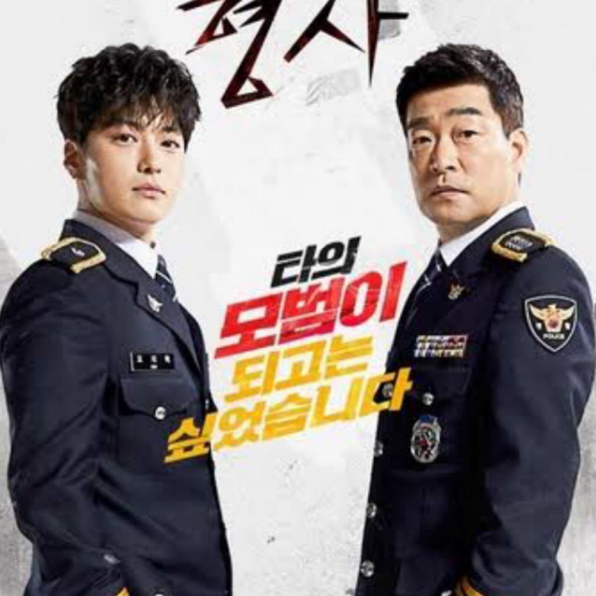 韓国ドラマ 模範刑事  Blu-ray