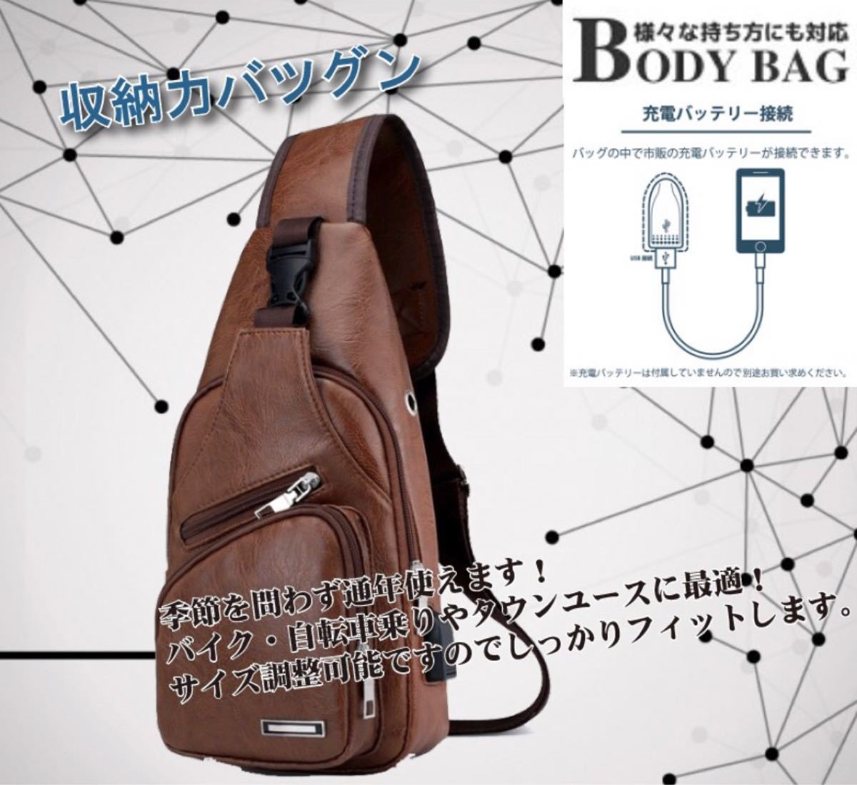 【赤字覚悟!SALE】ボディバッグ ショルダーバッグ メンズ 斜め掛けバッグ  USBポート搭載  軽量 多機能 大容量