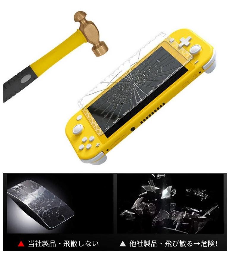 新品未使用 Nintendo Switch Lite用 ガラスフィルム 任天堂ニンテンドー スイッチ 強化ガラス 保護フィルム 硬度 9H ブルーライトカット_画像4