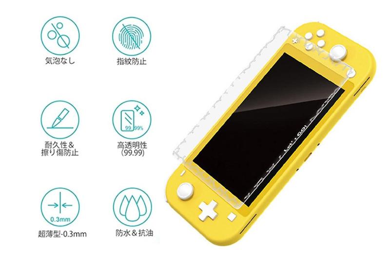 新品未使用 Nintendo Switch Lite用 ガラスフィルム 任天堂ニンテンドー スイッチ 強化ガラス 保護フィルム 硬度 9H ブルーライトカット_画像2