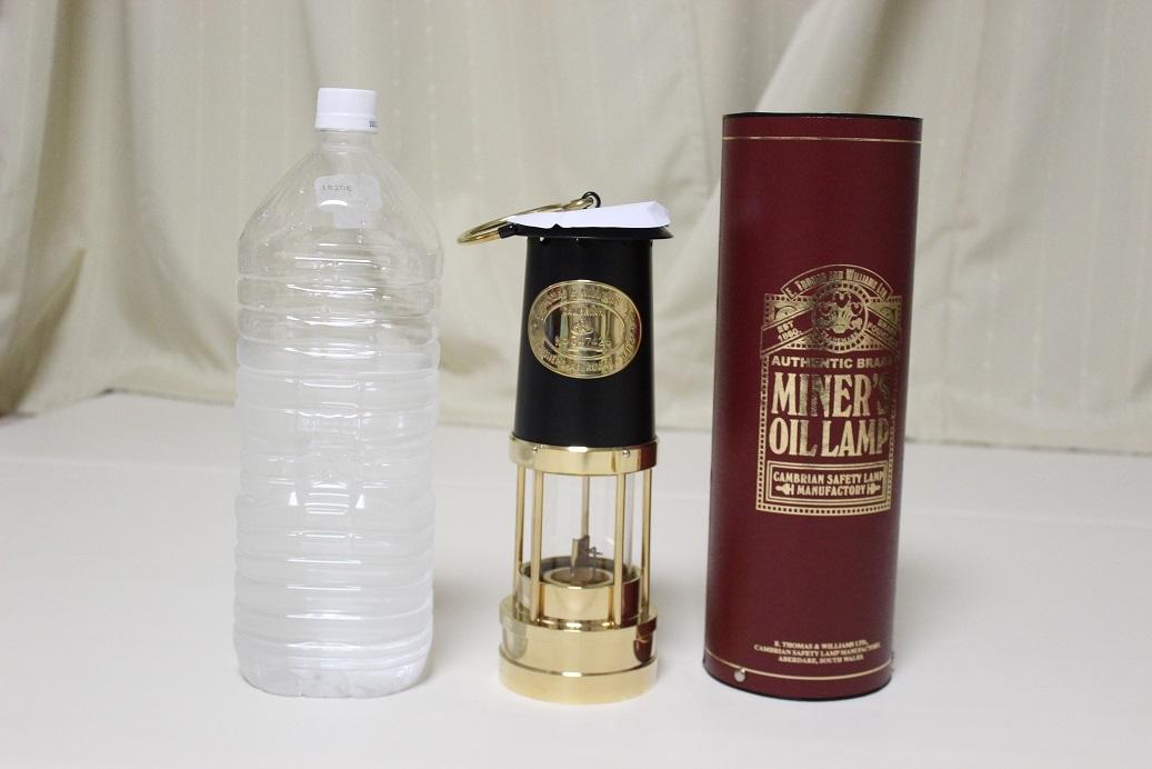 ★大人気商品★送料無料★ E.Thomas & Williams イートーマス & ウィリアムス社 ☆カンブリアンランタン☆マイナーズランプ ブラック_ペットボトルは一般的な2L用です