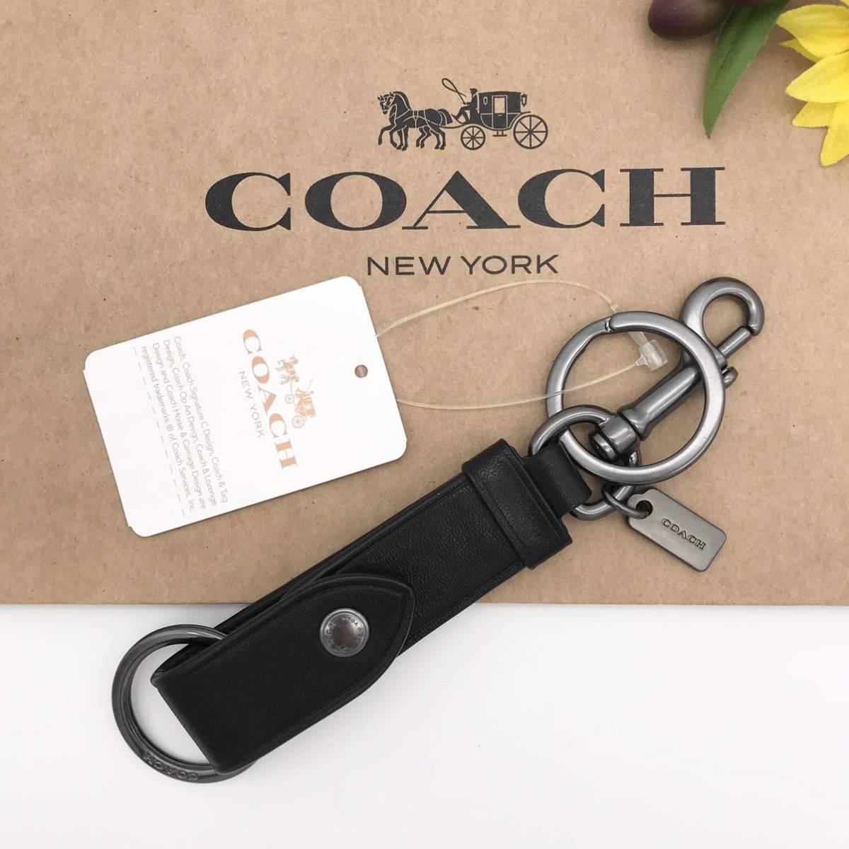 COACH バッグ チャーム ドッグ クリップ バレット ブラック キーホルダー キーリング 新品