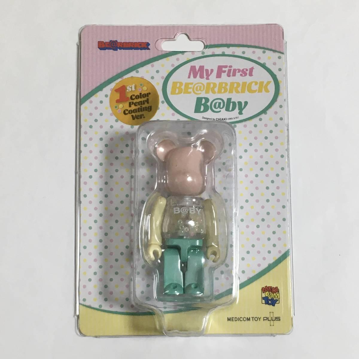 MY FIRST BE@RBRICK B@BY 1st Color Pearl Coating Ver. 100% 千秋 ベアブリック MEDICOM TOY PLUS メディコムトイ kaws 新品未開封_画像1