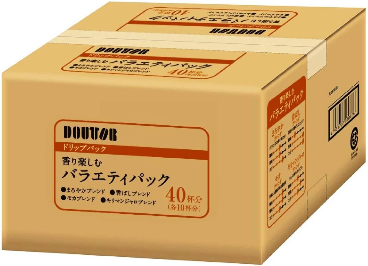 ○ 送料無料 ドトールコーヒー ドリップパック 香り楽しむバラエティアソート 40P_画像1