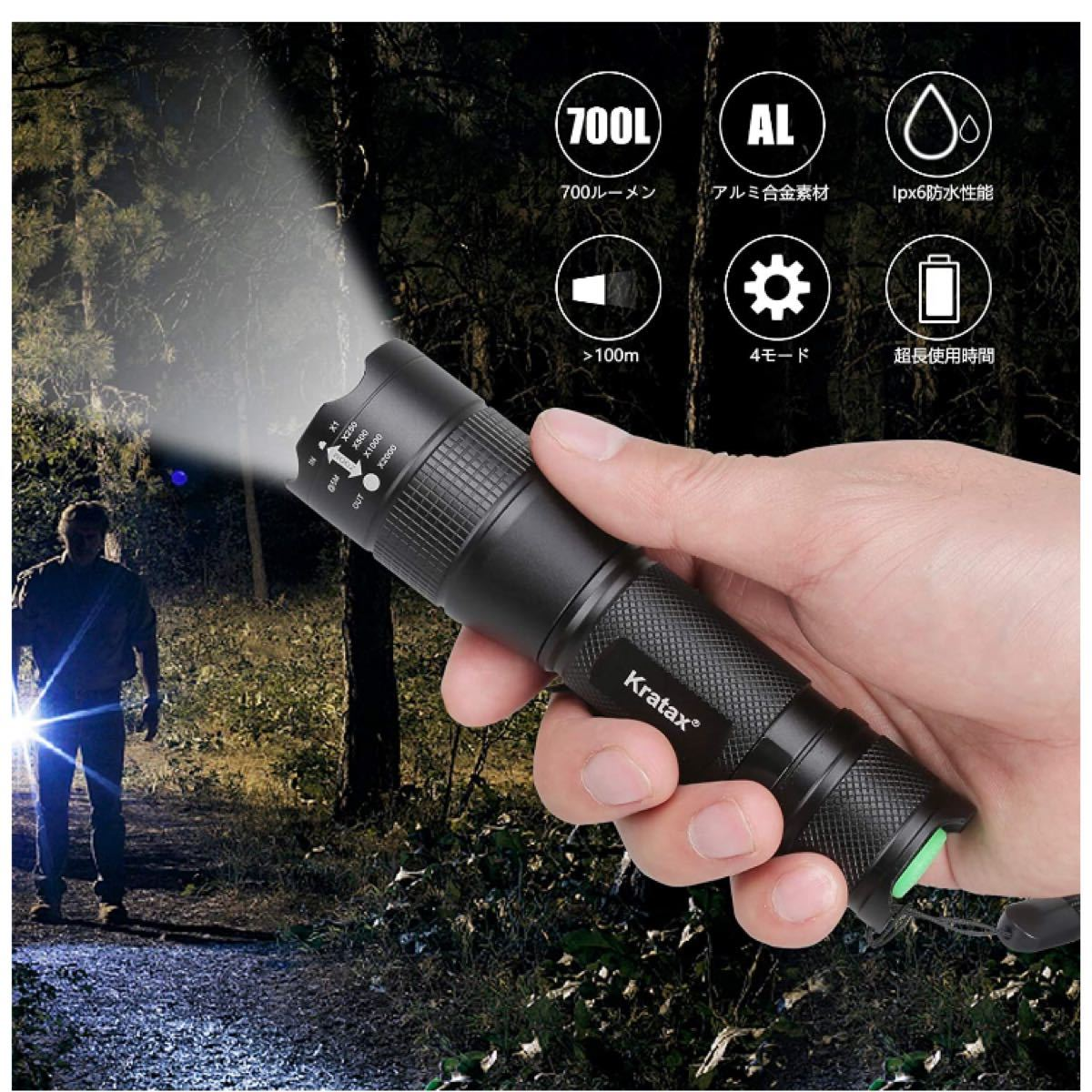 Kratax 懐中電灯 LED ライト 超高輝度 LED 懐中電灯 ハンディライ