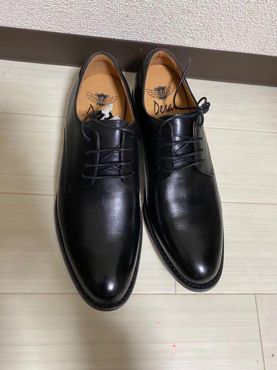 ビジネスシューズ 紳士靴 メンズ 本革 スト外羽根24.5cm