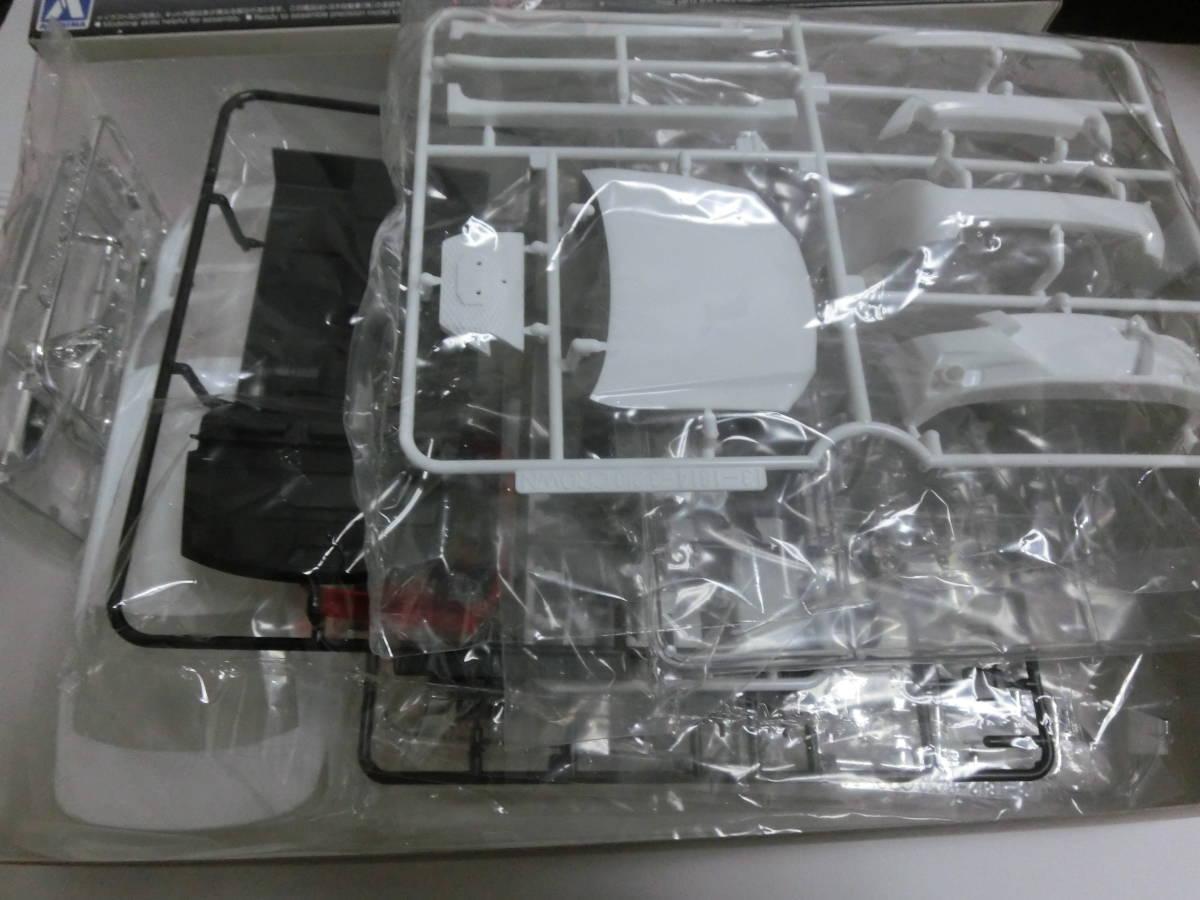 ☆処分☆ アオシマ 1/24 GRS214 クラウン アスリート 20インチカスタム_画像2
