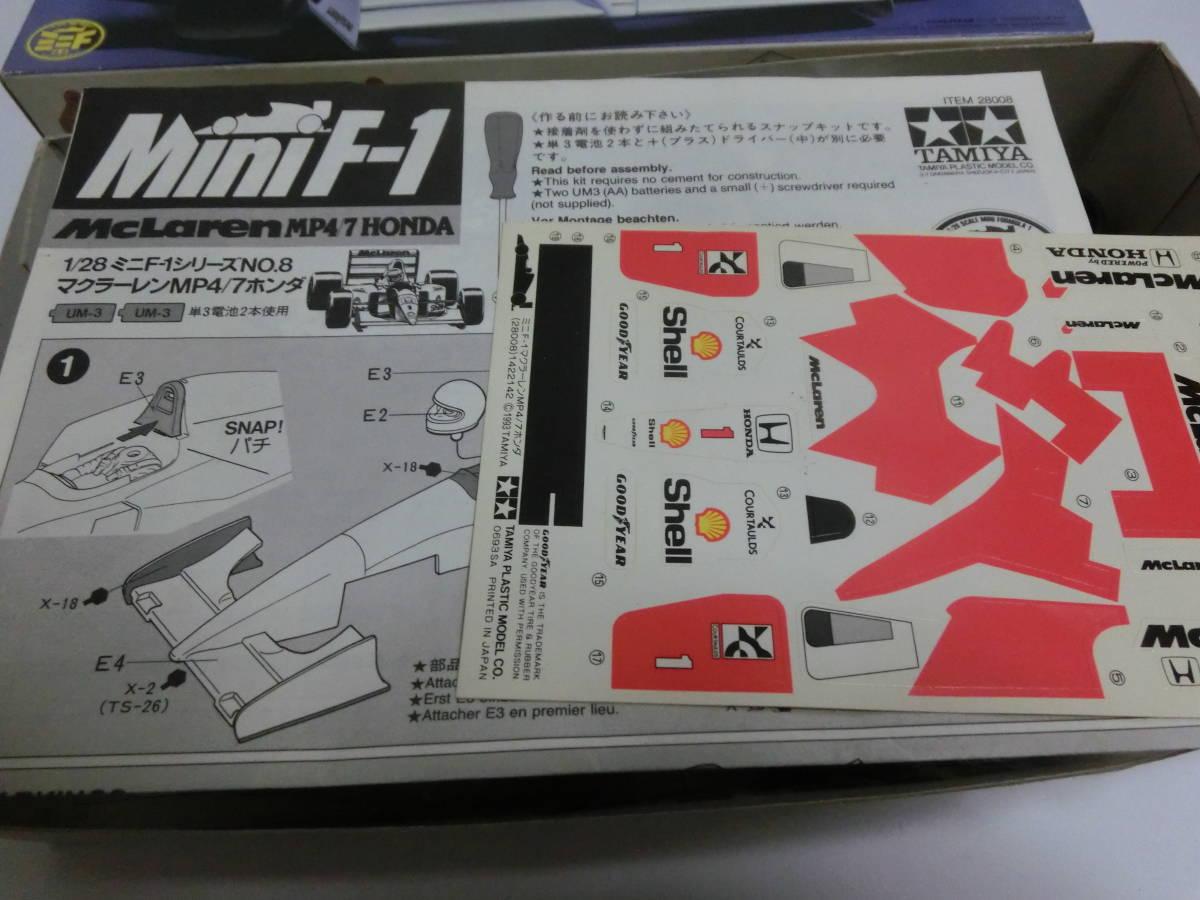 ☆処分☆ タミヤ 1/28 ミニF1 マクラーレン MP4/7 ホンダ_画像3