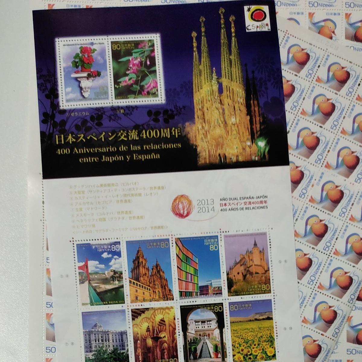 ディズニーシール切手記念切手シート他まとめ売り