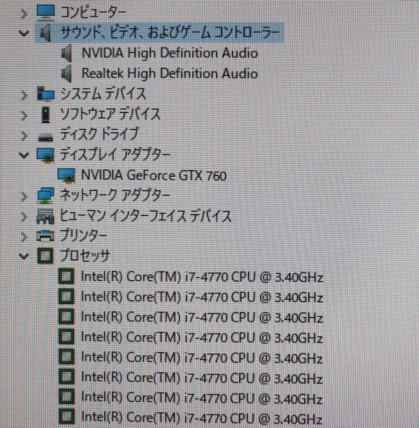 ゲーミングPC Core i7-4770 3.9GHz x8 /新品SSD480GB+HDD1TB /メモリ8GB /グラボNVIDIA GTX760 HDMI /Office 2019 /無線LAN /USB3.0 /Win10_画像5