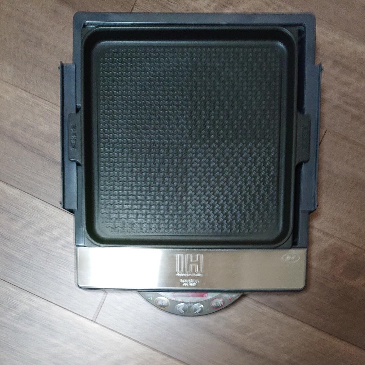 ホットプレート 東芝製 IHP-30VA