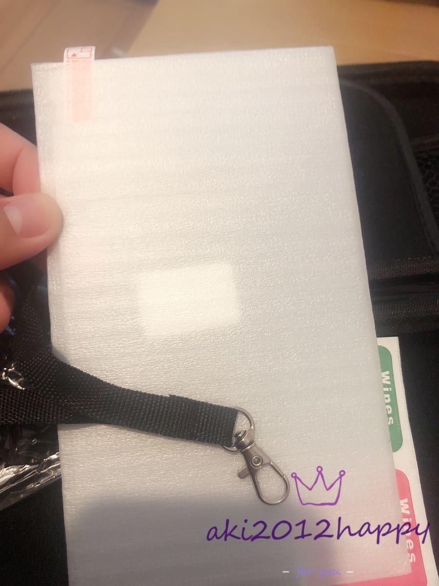 Nintendo Switch ケース ニンテンドースイッチ ケース 保護カバー収納バッグ フィルム付き防塵 防汚 耐衝撃 全面保護型 消臭 大容量 4in1