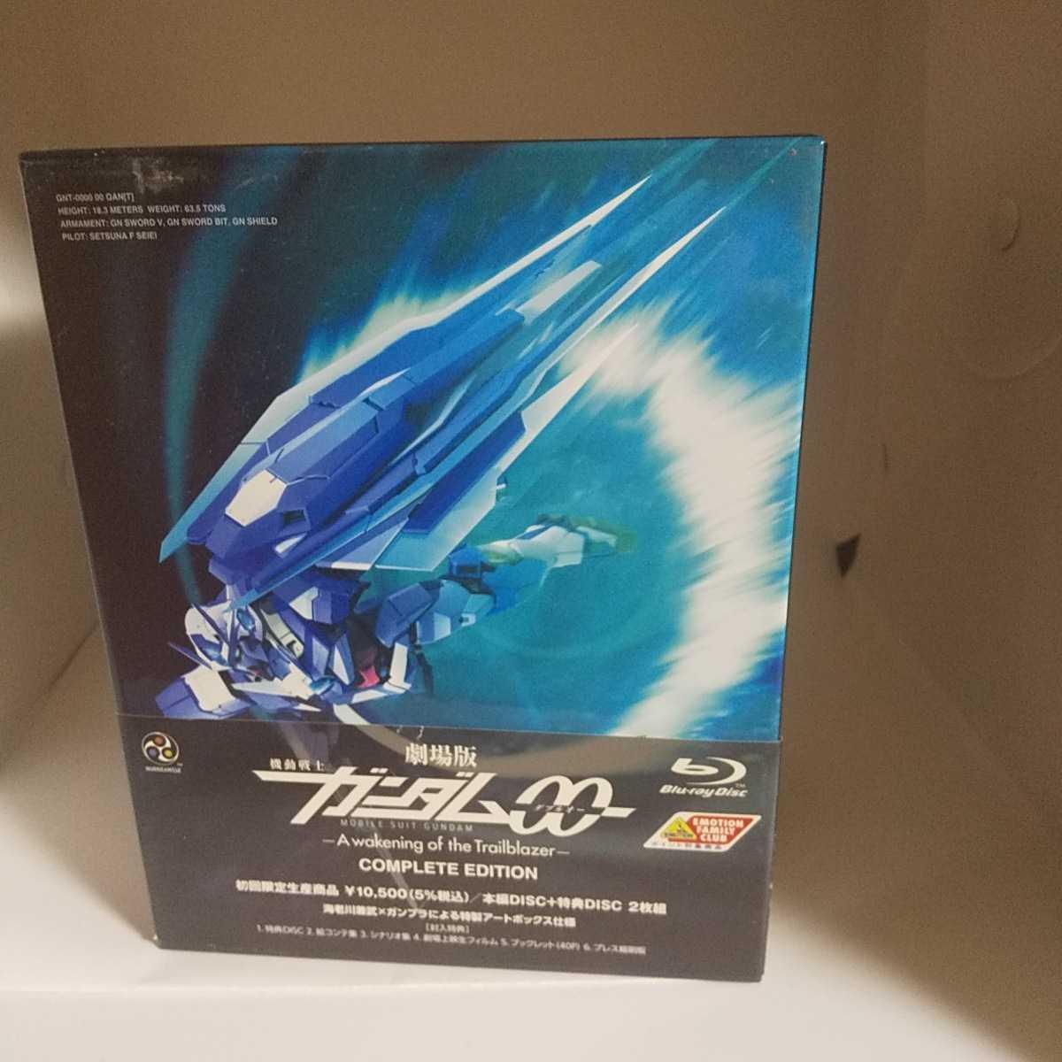 劇場版ガンダム00 Blu-ray