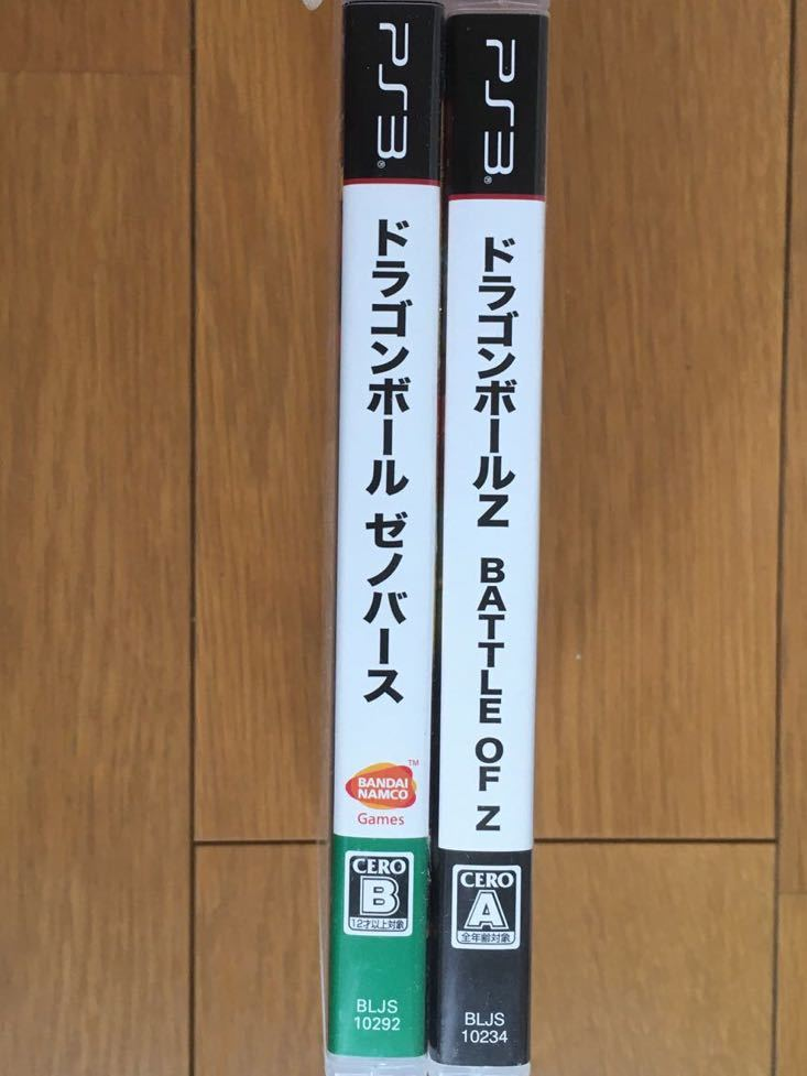 PS3 PS3ソフト ゲームソフト