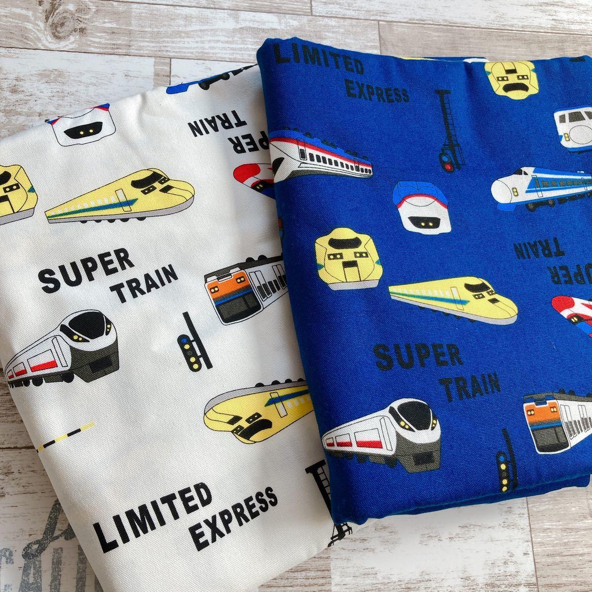 生地 電車柄 カットクロス 入学準備 入園 布 トレイン 新幹線 乗り物