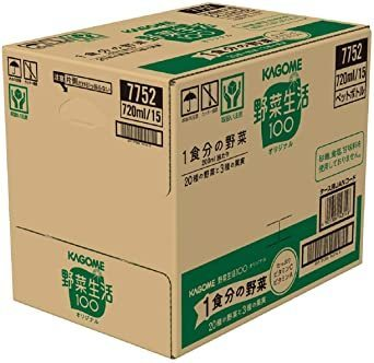 720ml×15本 カゴメ 野菜生活100 オリジナル スマートPET 720ml&15本RD6H599_画像8