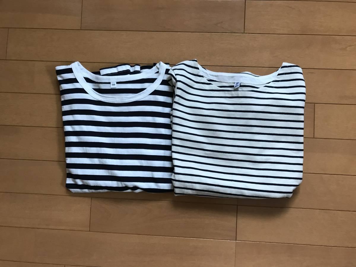 未使用 美品 ユニクロ 無印良品 長袖Tシャツ 150サイズ_画像1