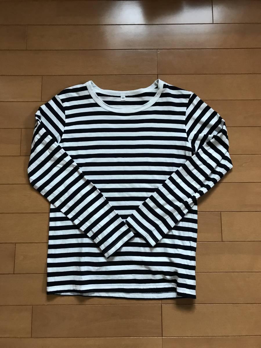 未使用 美品 ユニクロ 無印良品 長袖Tシャツ 150サイズ_画像6