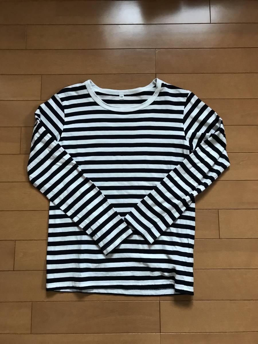 未使用 美品 ユニクロ 無印良品 長袖Tシャツ 150サイズ_画像4