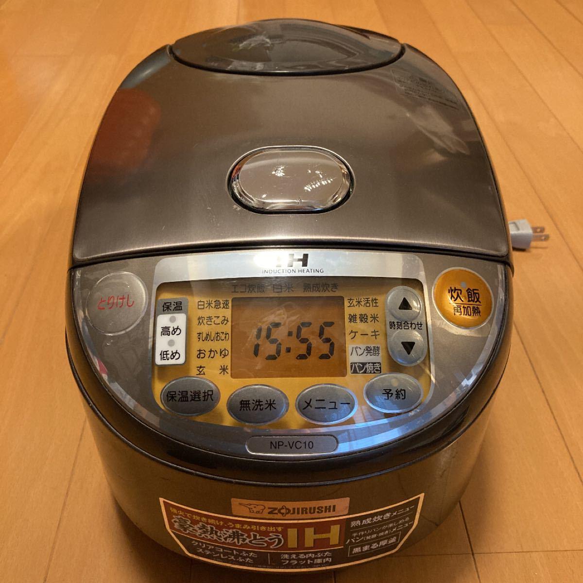象印 炊飯器 NP-VC10 型 1.0Lサイズ 5.5合炊き