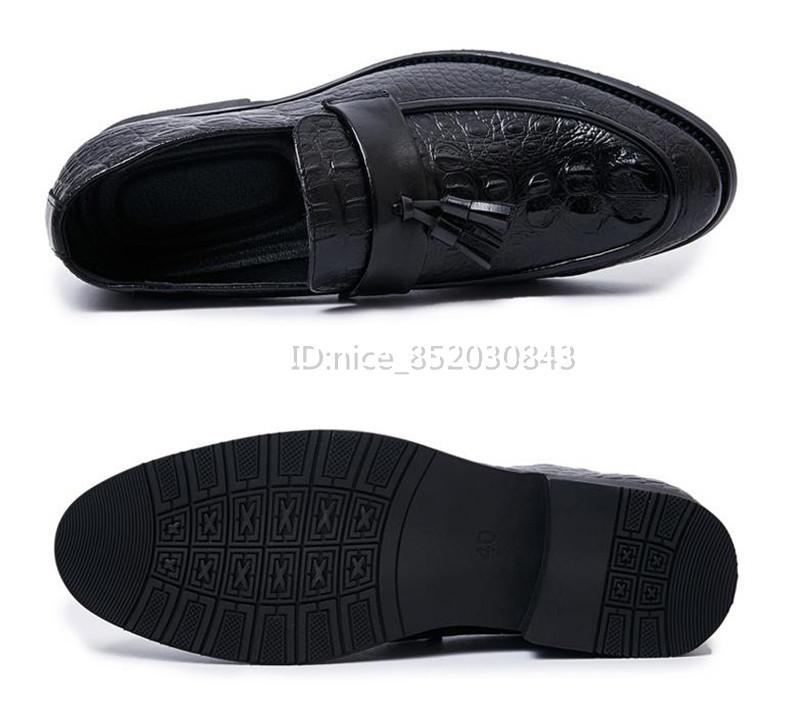 タッセルローファー ビジネスシューズ メンズ 紳士靴 シューズ カジュアル ワニ柄 スリッポンドライビングシューズ 黒24.5cm_画像4