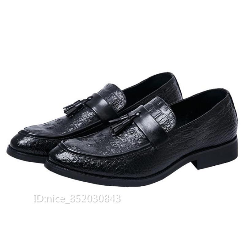 タッセルローファー ビジネスシューズ メンズ 紳士靴 シューズ カジュアル ワニ柄 スリッポンドライビングシューズ 黒24.5cm_画像3