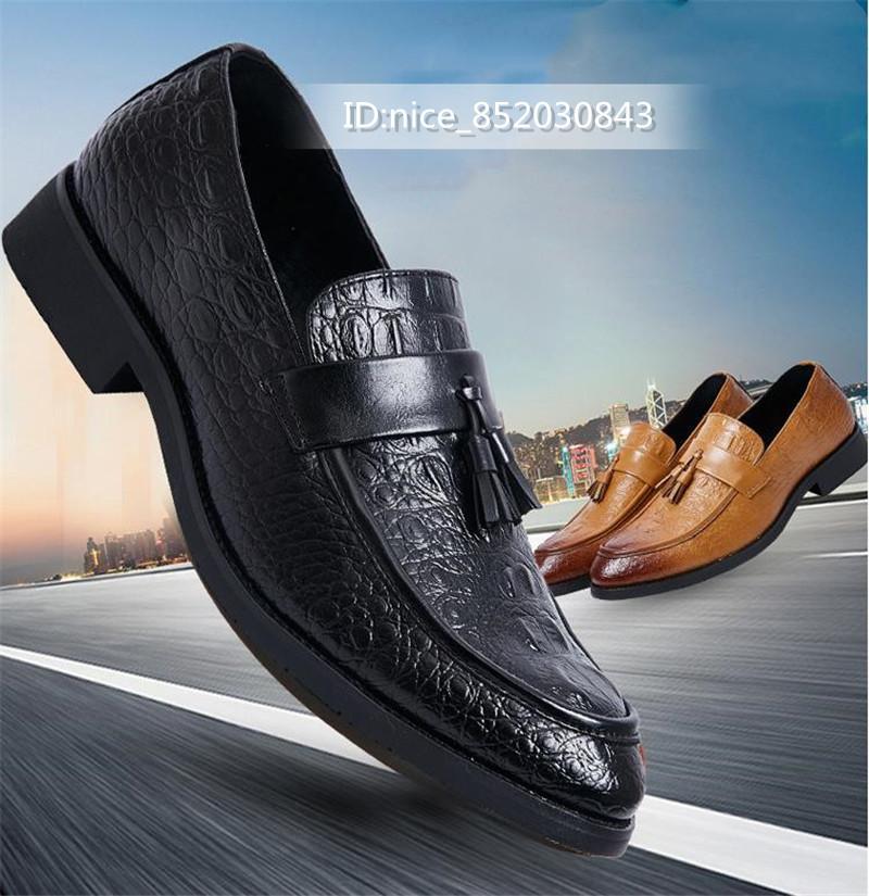タッセルローファー ビジネスシューズ メンズ 紳士靴 シューズ カジュアル ワニ柄 スリッポンドライビングシューズ 黒24.5cm_画像7
