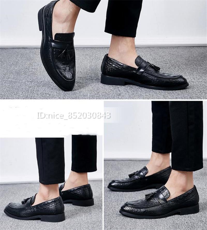 タッセルローファー ビジネスシューズ メンズ 紳士靴 シューズ カジュアル ワニ柄 スリッポンドライビングシューズ 黒24.5cm_画像5