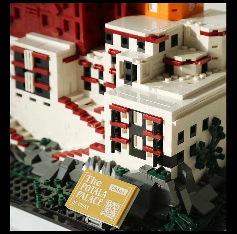 LEGO互換 ポタラ宮 ②_画像5