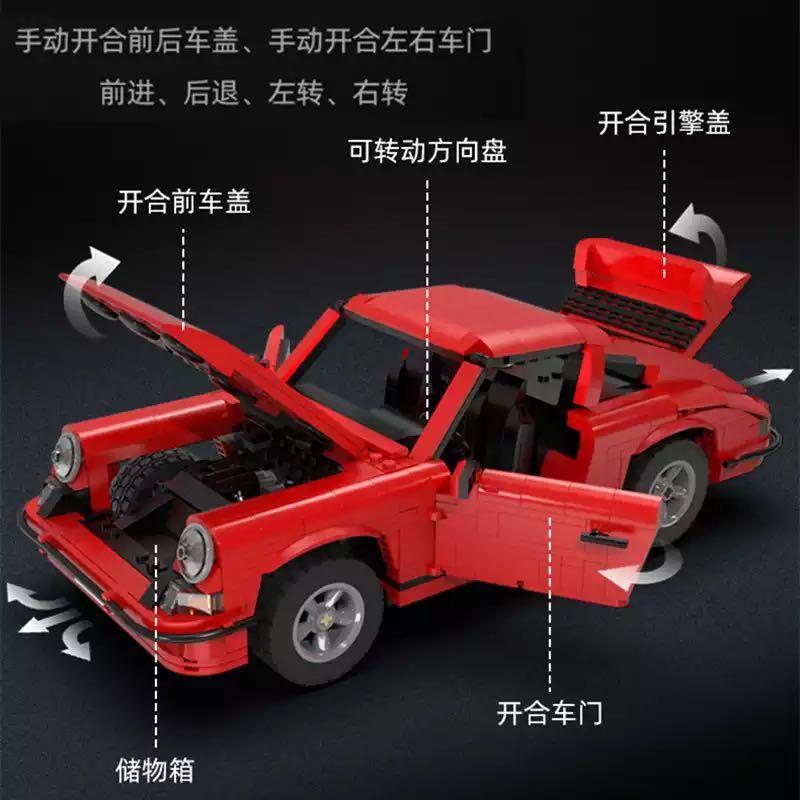 LEGO互換 ポルシェ 赤_画像3