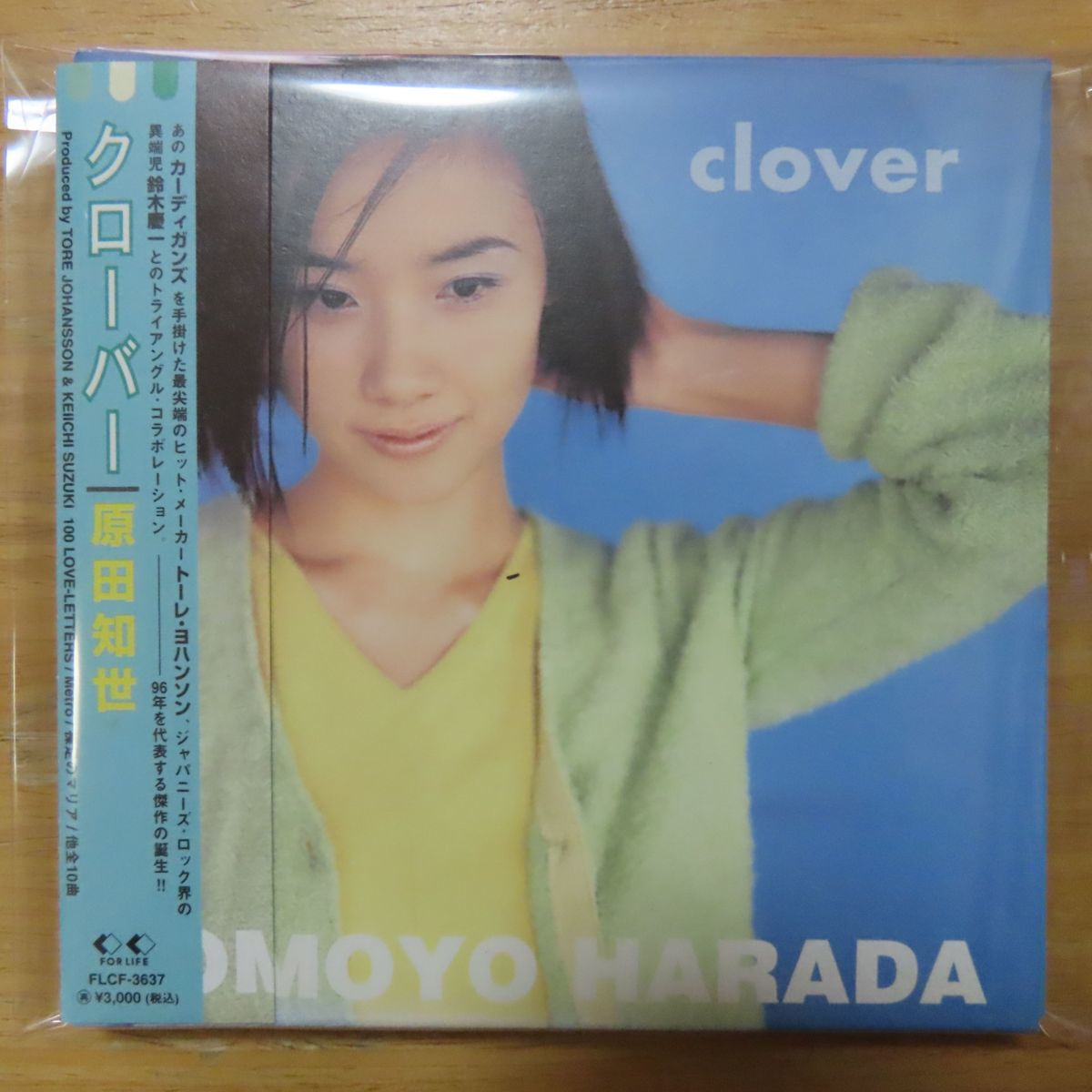 4988018308560;【CD/鈴木慶一参加】原田知世 / クローバー
