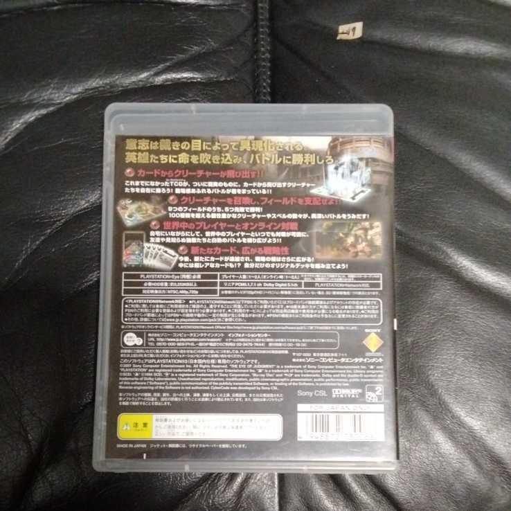 PS3 アイ オブ ジャッジメント 機神の叛乱