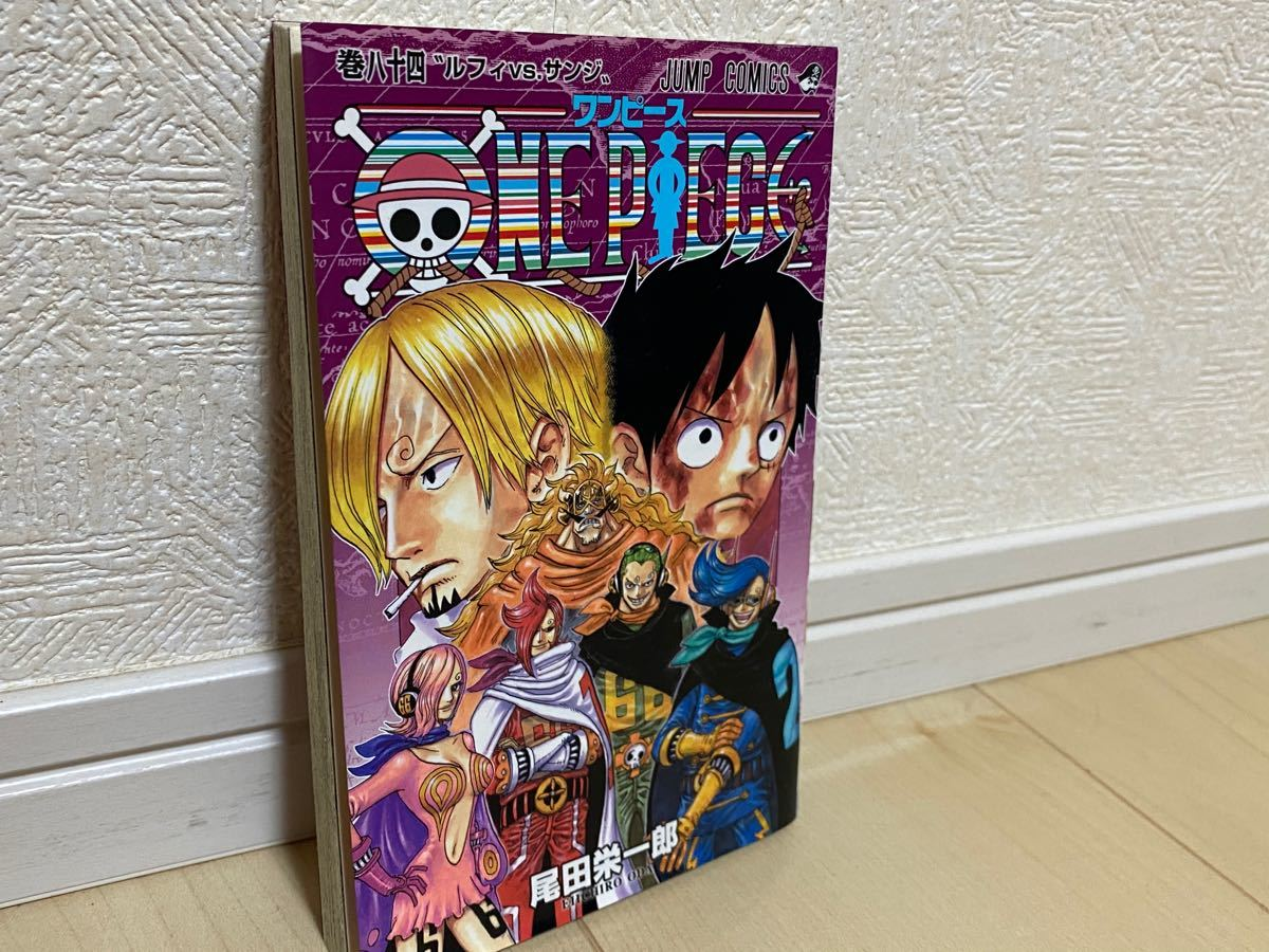 ONE PIECE ワンピース84巻