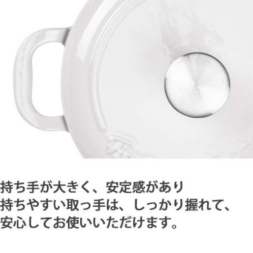 """新品 可愛い フィスラー (Fissler) ホーロー 両手鍋""""カレン ココット 20cm ホワイト"""" ガス火/IH対応"""