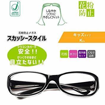ブラックフレーム Occffy 花粉症 メガネ 防塵 花粉防止眼鏡 曇らない 花粉対策メガネ おしゃれ な 眼鏡 1088 (ブ_画像2