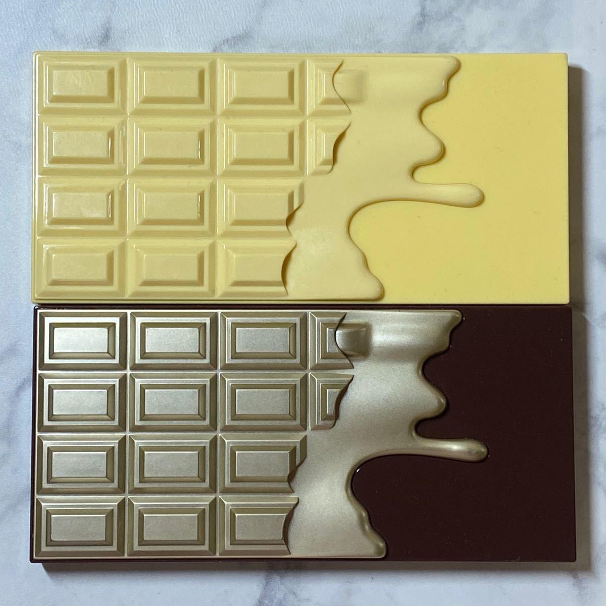 メイクアップレボリューション アイラブチョコレート アイシャドウパレット2個セット