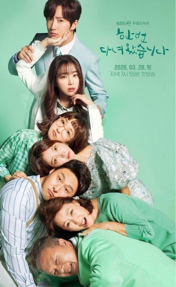 韓国ドラマ 一度行ってきました Blu-ray レーベル印刷なし