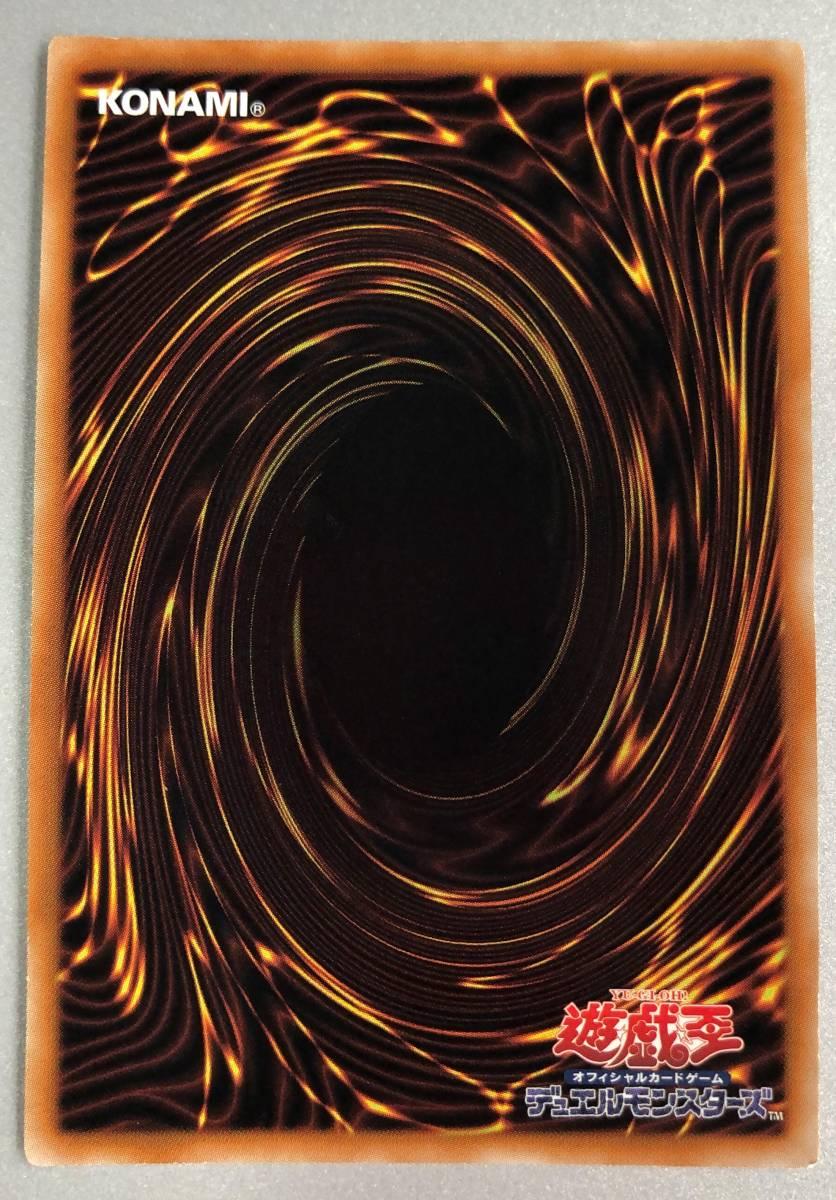 遊戯王 カード 青き眼の乙女 スーパーレア_画像2
