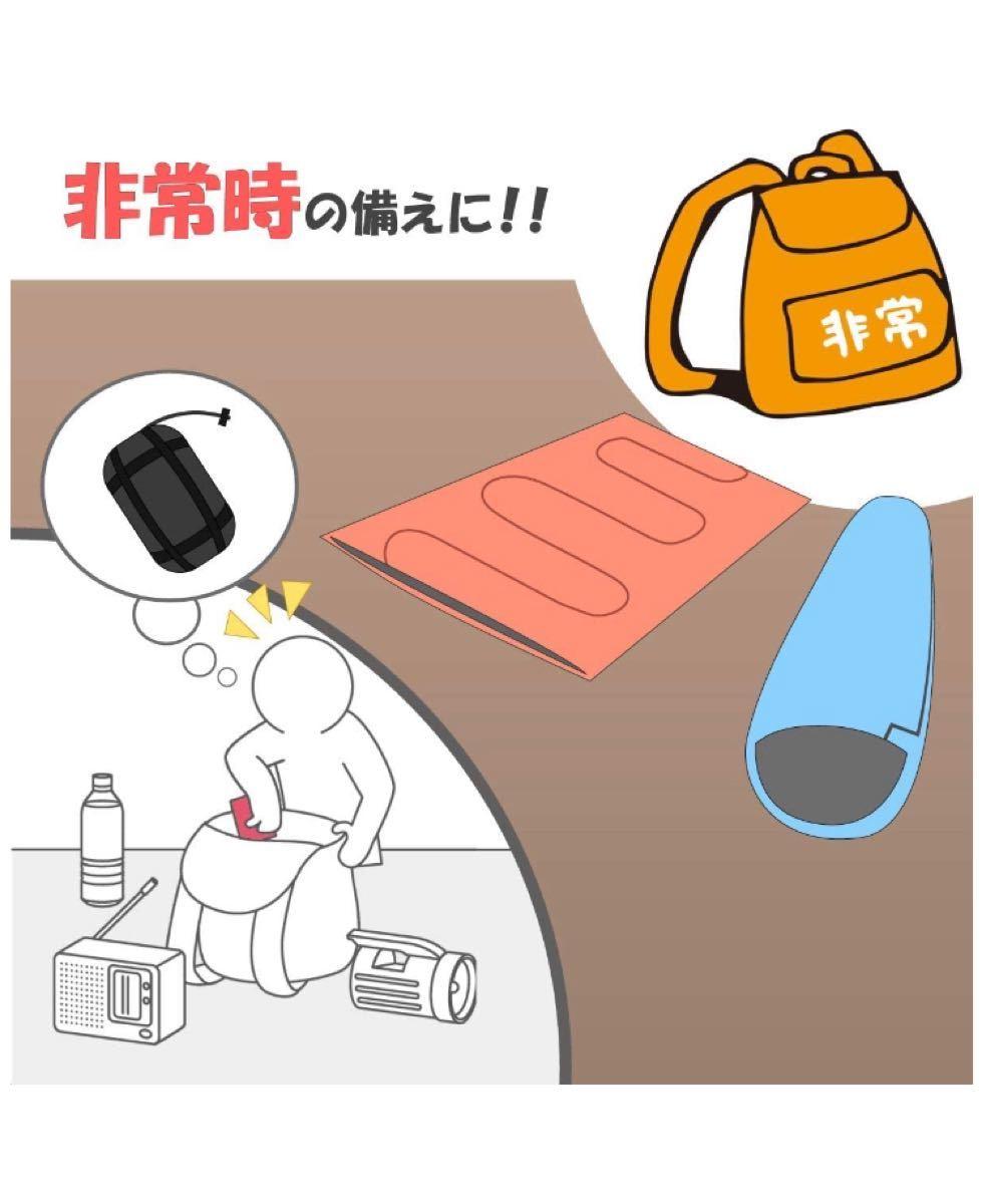 寝袋 オールシーズン -7℃ シュラフ 封筒型 釣り 登山 防災 避難 車中泊 夜勤 キャンプ アウトドア ソロキャンプ オレンジ