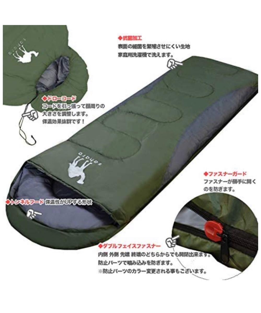 寝袋 オールシーズン -7℃ シュラフ 封筒型 釣り 登山 防災 車中泊 夜勤 キャンプ アウトドア ソロキャンプ オレンジ