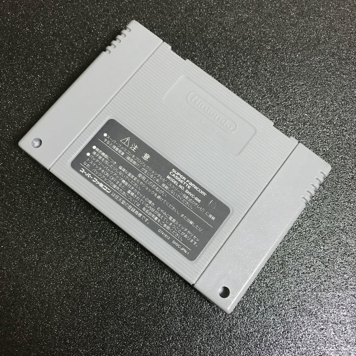 天外魔鏡 日本正規品  スーパーファミコン
