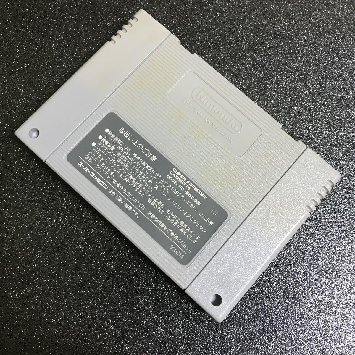 ストリートファイター2ターボ 日本正規品  スーパーファミコン