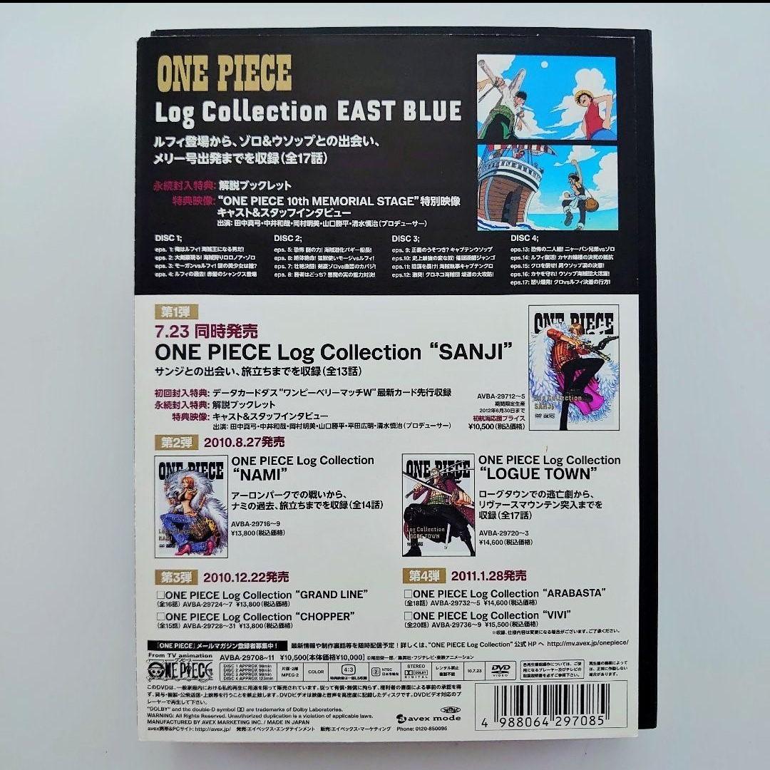 美品 ログコレクションワンピース DVDBOXセット 尾田栄一郎