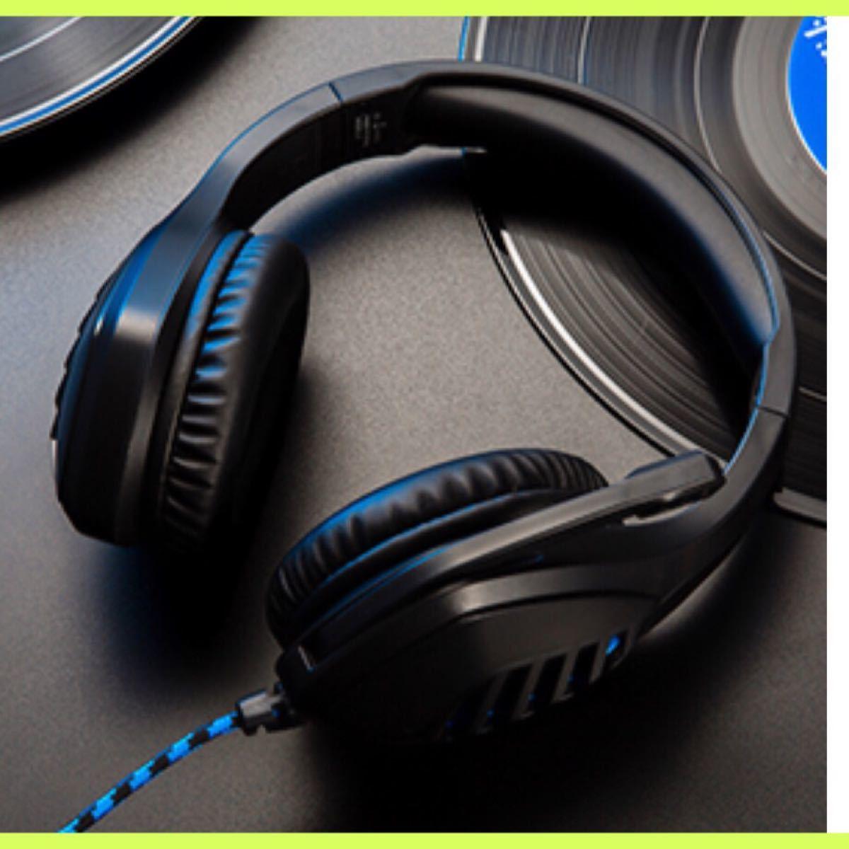 ヘッドセット PC、ゲーミングヘッドセット PS4、有線 高音質 マイク付き